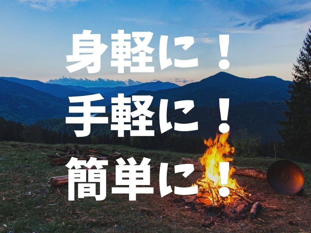 f:id:mabo2011:20210729072109j:plain
