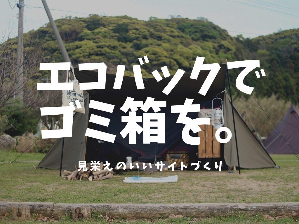 f:id:mabo2011:20210802062043j:plain