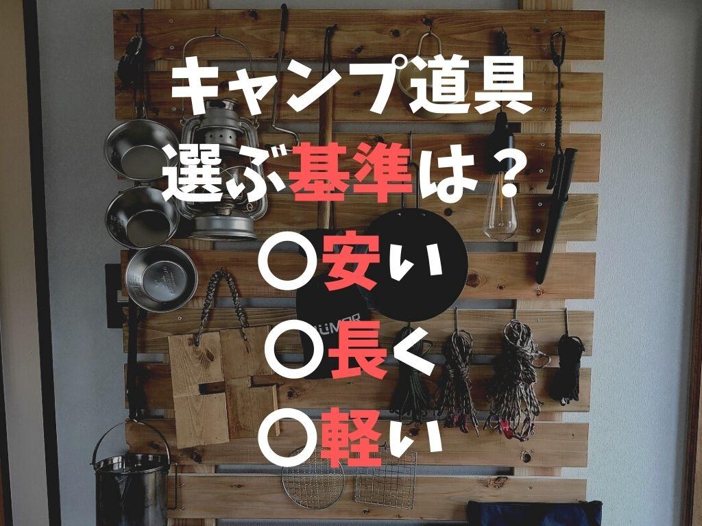 f:id:mabo2011:20210803075944j:plain