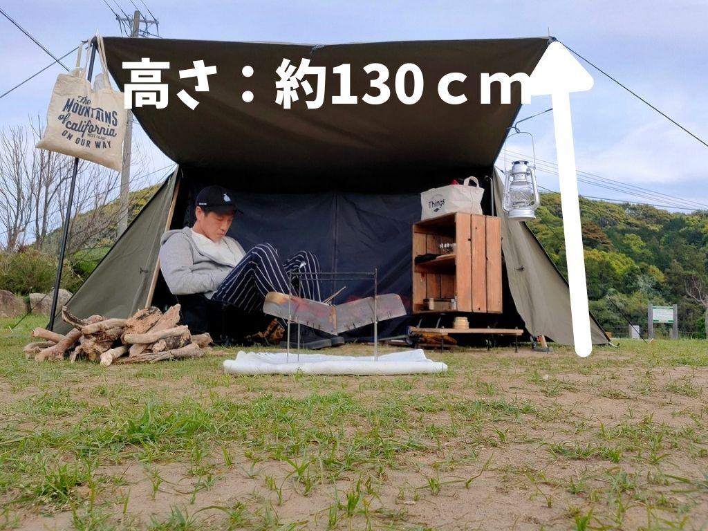 f:id:mabo2011:20210808063535j:plain