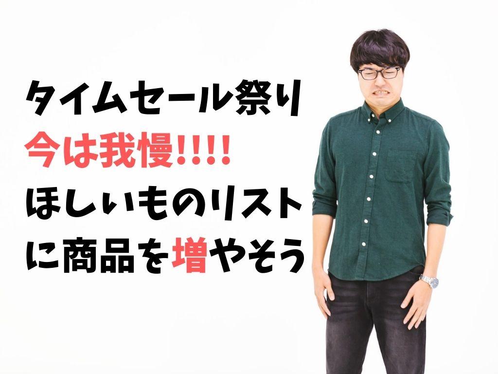 f:id:mabo2011:20210811072244j:plain