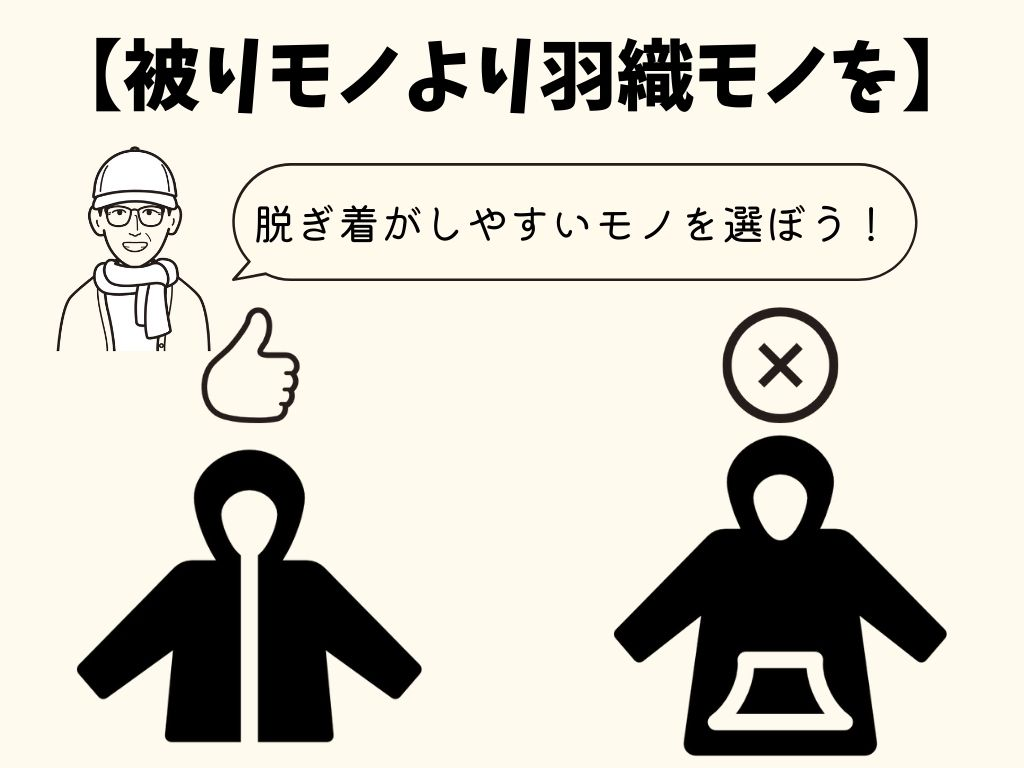 f:id:mabo2011:20210911075139j:plain