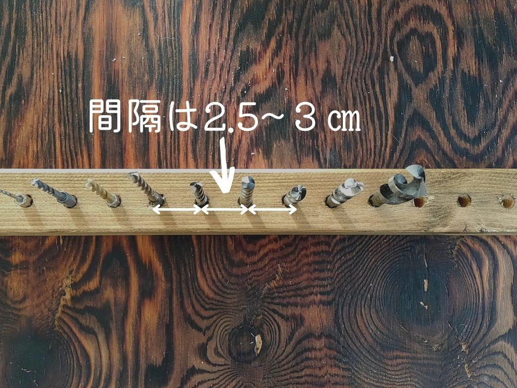 f:id:mabo2011:20210918071925j:plain