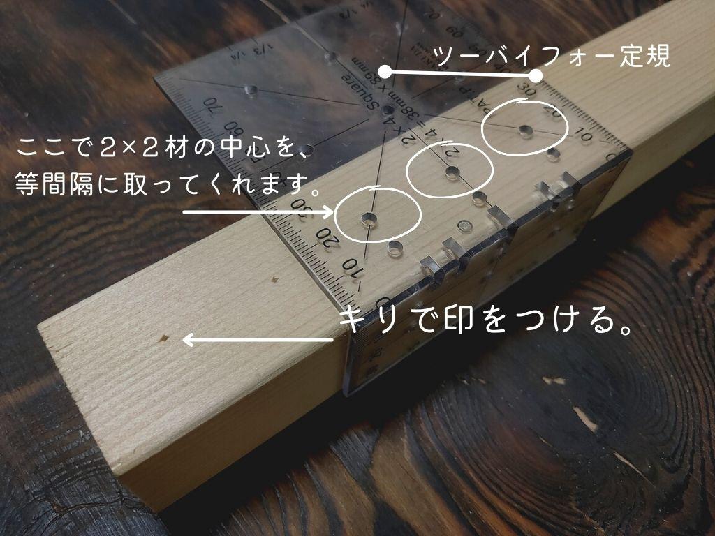 f:id:mabo2011:20210918081056j:plain