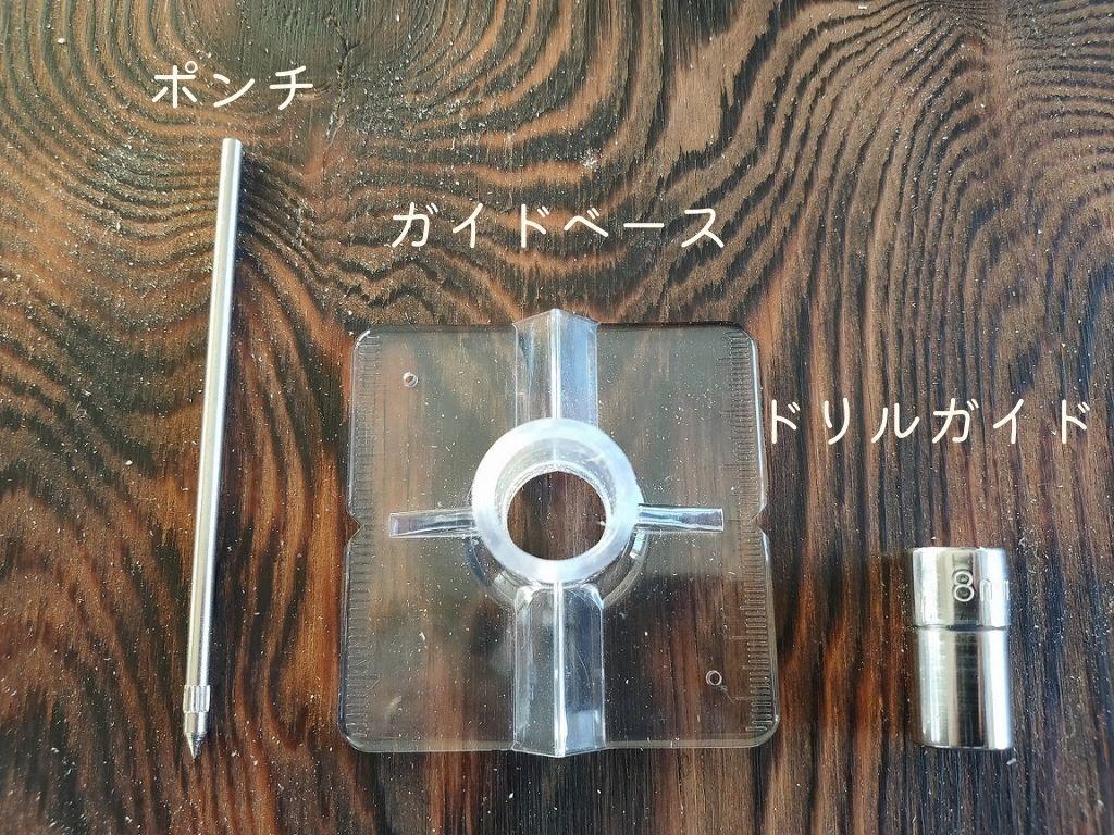 f:id:mabo2011:20210918175243j:plain