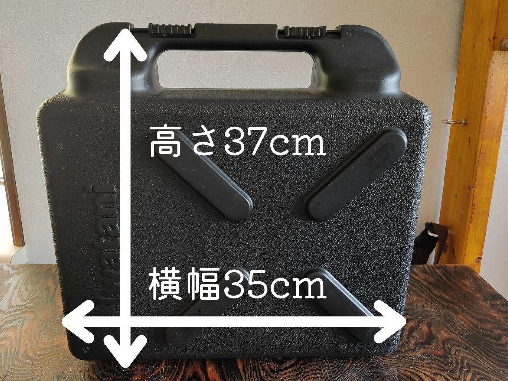 f:id:mabo2011:20210923090021j:plain