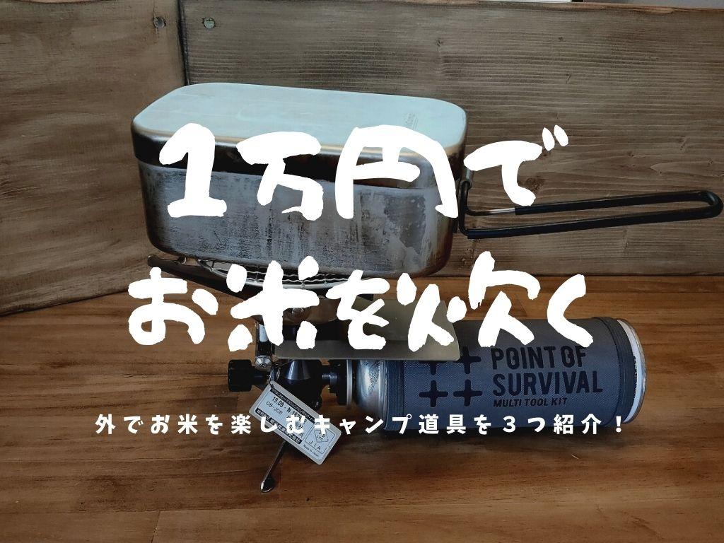 f:id:mabo2011:20210924074055j:plain