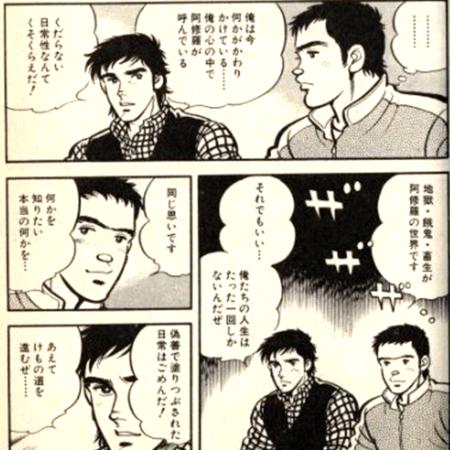 f:id:mabokata:20080801183122p:image