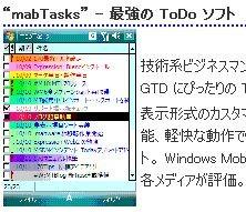 f:id:mabtech:20090301233551j:image