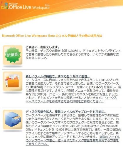 [WindowsLive]