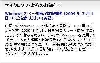 [Windows7]