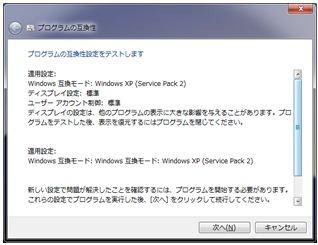 f:id:mabtech:20100211155545j:image