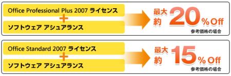 20100324170347