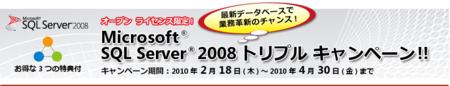 20100405110509