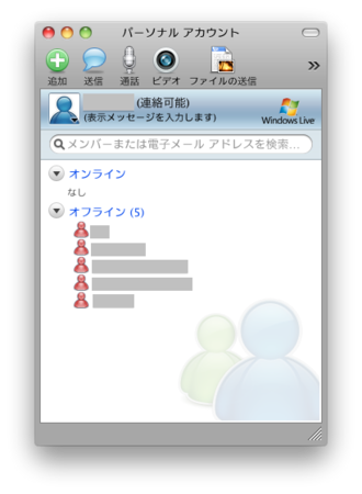 f:id:mabtech:20100411002132p:image