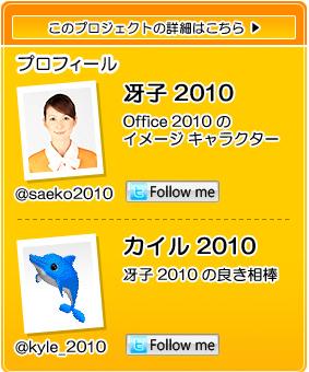 20100430180922