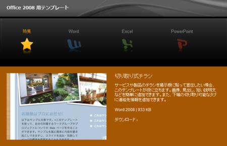 f:id:mabtech:20100702201526p:image