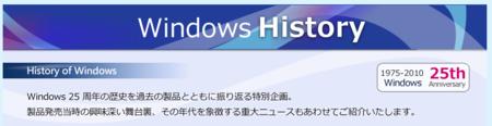 20101110143602
