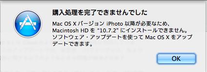 f:id:mabtech:20111014152053p:image