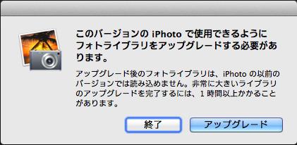 f:id:mabtech:20111015134010p:image