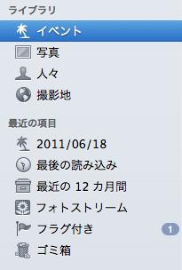 f:id:mabtech:20111015134011p:image