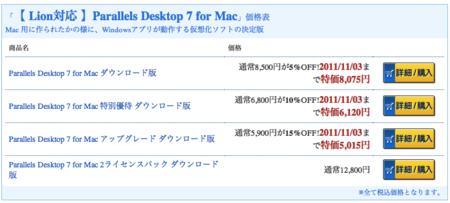 f:id:mabtech:20111101160210p:image