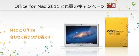 20111106120932