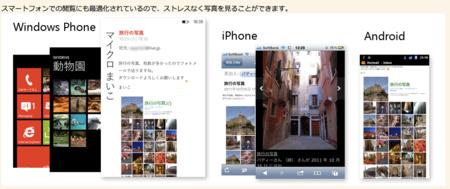 f:id:mabtech:20120108181813p:image