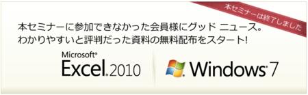 20120710121905