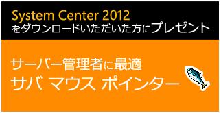 f:id:mabtech:20121114121717p:image