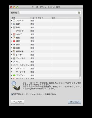 f:id:mabtech:20131107091000p:image