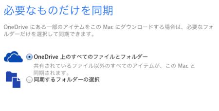 20140315200322
