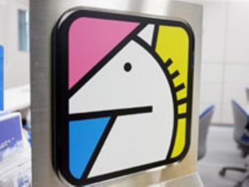 学習塾 馬渕教室 ロゴ
