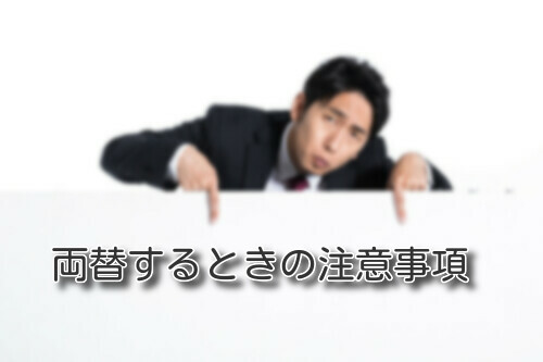 f:id:mabuhayblog13:20200726161218j:plain