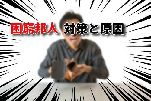 f:id:mabuhayblog13:20200726182641j:plain