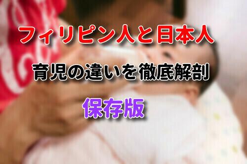 f:id:mabuhayblog13:20200726200113j:plain