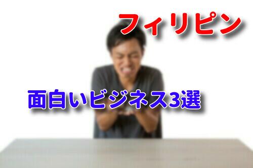 f:id:mabuhayblog13:20200821175213j:plain