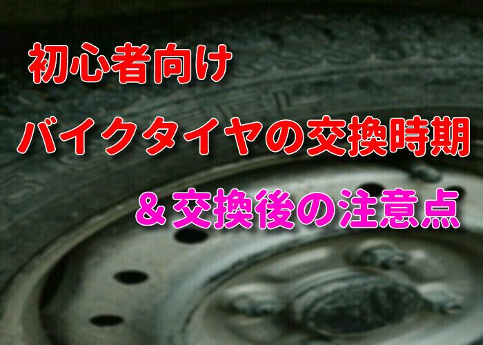 f:id:mabuhayblog13:20200823075759j:plain
