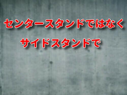 f:id:mabuhayblog13:20200831212939j:plain