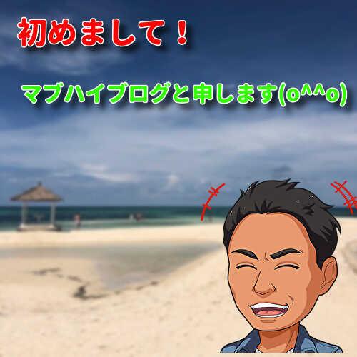 f:id:mabuhayblog13:20200902163413j:plain