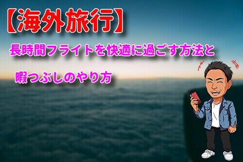 f:id:mabuhayblog13:20200903191354j:plain