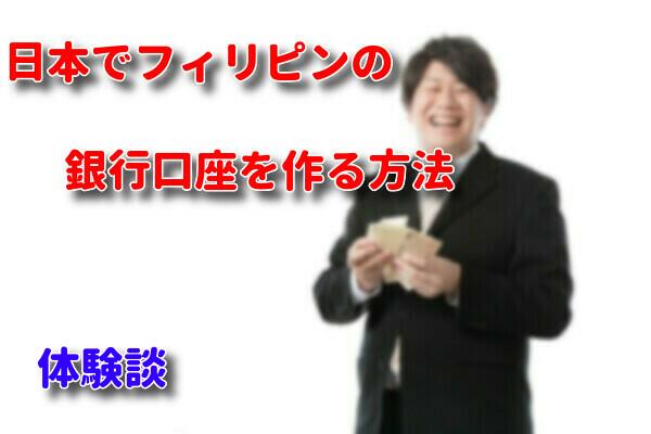 f:id:mabuhayblog13:20200909185238j:plain