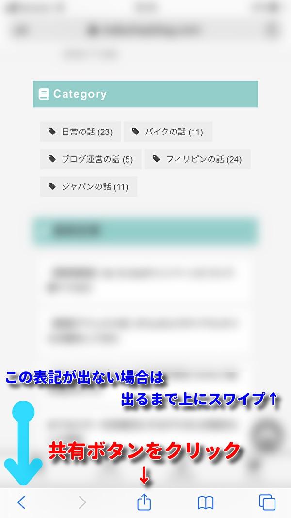 f:id:mabuhayblog13:20200916150846j:plain