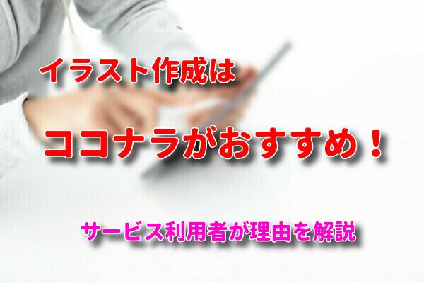 f:id:mabuhayblog13:20201004145424j:plain