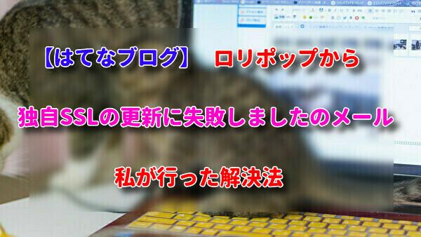f:id:mabuhayblog13:20201005213344j:plain