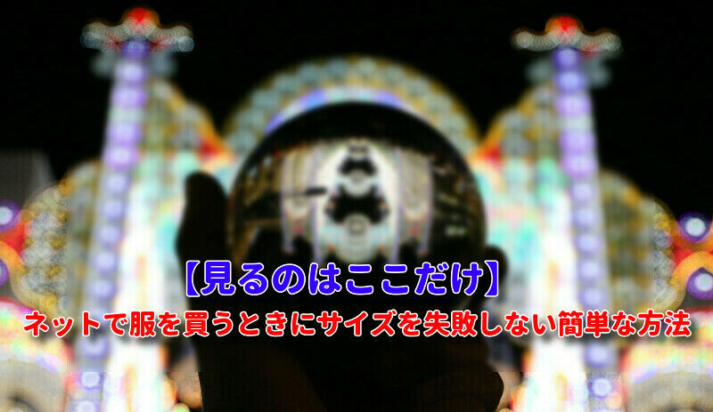 f:id:mabuhayblog13:20201012215544j:plain