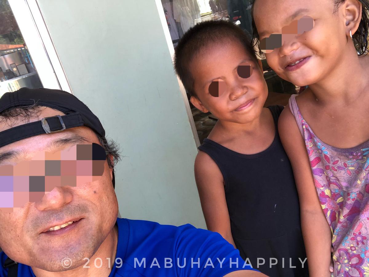 f:id:mabuhayhappily:20191109210245j:plain