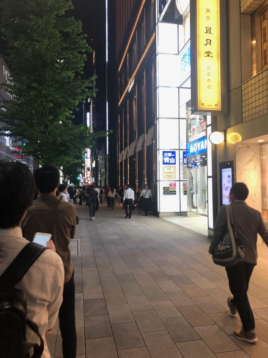 f:id:mabushii_sign:20190920191735j:plain