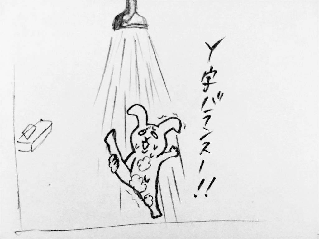 f:id:mabushisugirutaiyou:20160817163828j:image