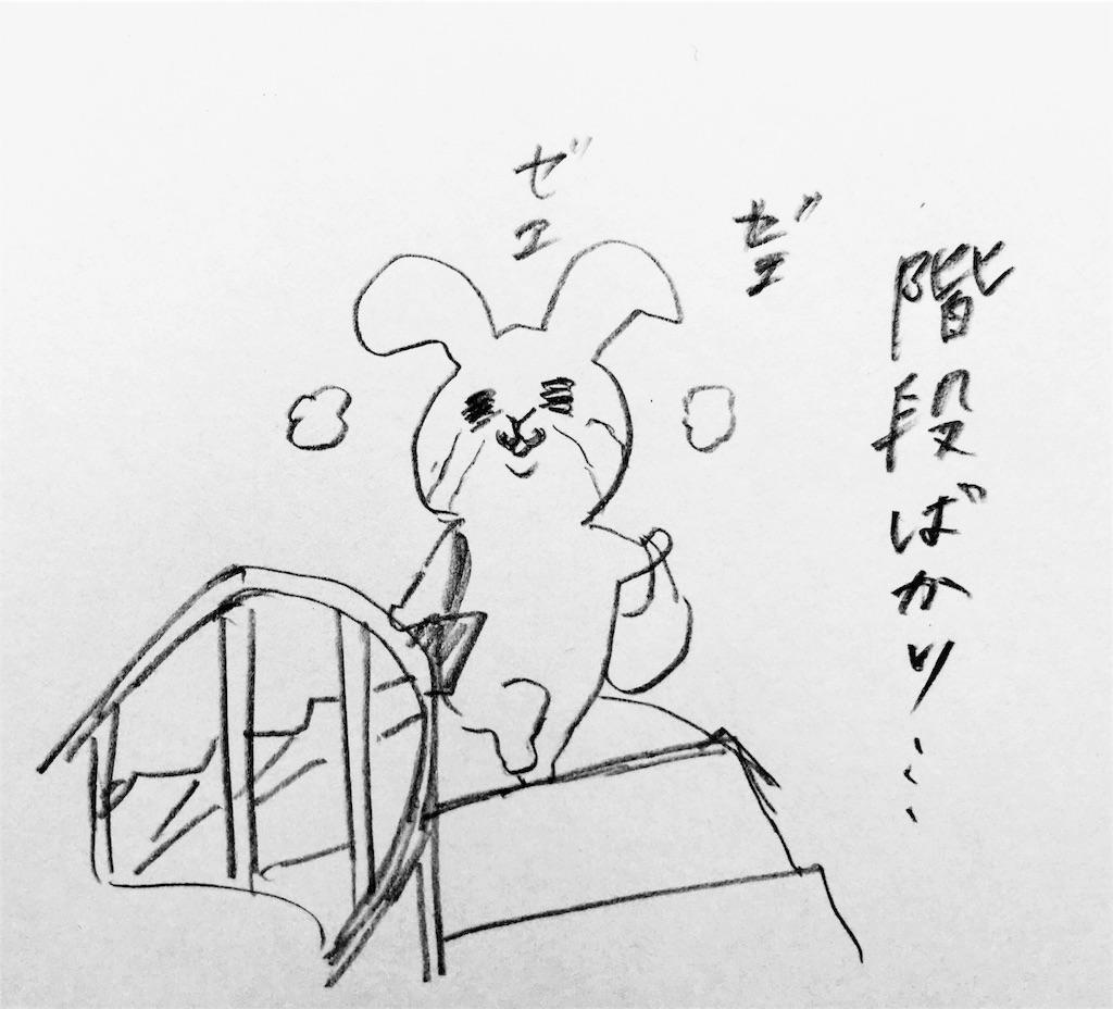 f:id:mabushisugirutaiyou:20160902195630j:image